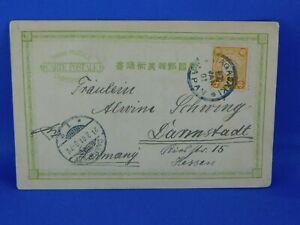 JAPAN OLD Postcard 1901 NAGASAKI   [G13/7]