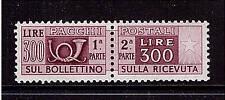 Italien, Paketmarke PM 79, postfrisch (21290)