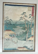 Hiroshige Woodblock Print # 9 of the 53 Stations ** Framed & W/ Glass