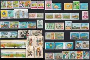 Taiwan Stamp 1980s two pages of mint sets, mint hinged, couples of stamp damaged