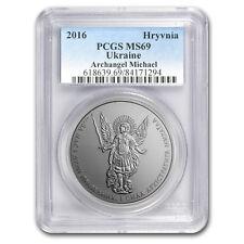 2016 Ukraine 1 oz Silver Archangel Michael MS-69 PCGS - SKU #152136