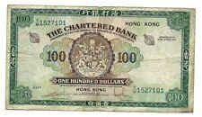 More details for hong-kong chartered bank (p71b) 100 dollars 1961