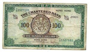 Hong-Kong Chartered Bank (P71b) 100 Dollars 1961
