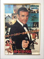 007 movie poster 3 series set Never say never again/Octopussy/A View to a Kill