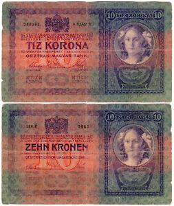 Hungary 10 Korona P#18a (1920) Hungarian Treasury VF