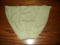 Details about  /NWT VICTORIA/'S SECRET PINK EXTRA LOW RISE CHEEKSTER PANTIES MESH 11040302 MAG M