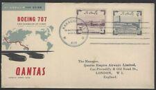 Pakistan 1959 QANTAS Boeing 707 First Flight cover FFC to London