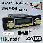 Retrosound San Diego DAB+ Komplettset Ivory Oldtimer Radio USB MP3 Bluetooth
