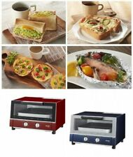 """TIGER KAM-G130 Toaster Oven Yakitate Compatible to 9.8"""" Pizza Fast Ship Japan"""