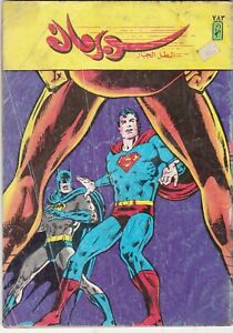 LEBANON Arabic Comics Superman Magazine مجلة سوبر مان  VOL. 783