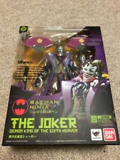 S.H Figuarts NINJA BATMAN JOKER DAIROKUTEN-MAOH *NEW* Japan Import Figure BANDAI