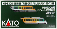 Kato 10-1369 Series HB-E300 'Resort Asunaro' 2 Cars Set (N scale)