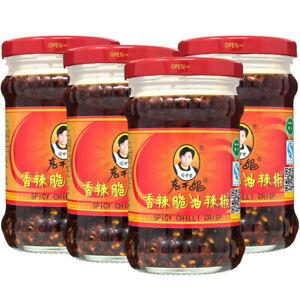 LaoGanMa Lao Gan Ma Crispy Chilli in Oil 210G (Pack of 4) 老干媽