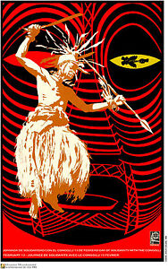 Political OSPAAAL POSTER.Tribal Congo war dance.Africa a4.Socialism History art