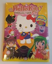 DvD - Hello Kitty PARALLEL TOWN n. 4 - Sigillato