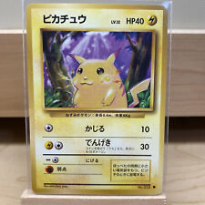 Japanese Pikachu Base Set No. 025 Pokemon Card Near Mint 1996