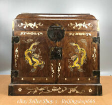 """20"""" Old Chinese Huanghuali Wood Inlay Shell Dragon Container Drawer Cupboard Box"""