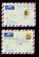 VIETNAM 2 BRIEFE LUFTPOST > DDR 70er JAHRE Air mail Cover > East Germany 1x impe