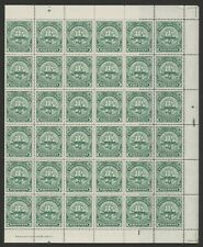 Turks and Caicos 1948 George VI  ½d Bl-green in complete sheet of 60 SG 210 Mnh.