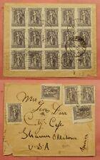 DR WHO 1927 GREECE TO USA 156210