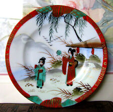 "Geisha Girl Spring Scene Hand Painted Antique Japanese 6 1/8"" Plate"