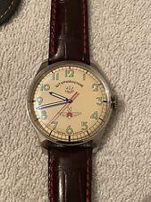 Sturmanskie Men's Watch Gagarin Vintage Retro Titan 2609-3747128