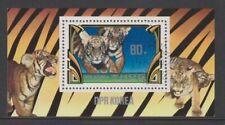Korea - 1982, Tigers sheet - F/U - SG MSN2200