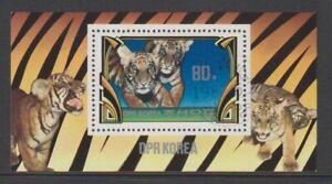 Korea - 1982, Tigers Blatt - F/U - Sg MSN2200