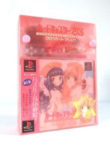 CARD CAPTOR SAKURA + Pocket Station Sony Playstation 1 PS1 Limited Edition Jap 1