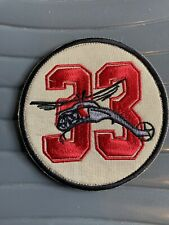 More details for raf puma 33 squadron afghanistan theatre made patch. 1563 flight