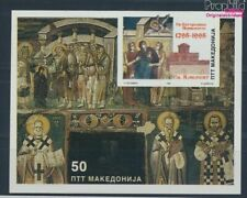 makedonien block4 unmounted mint / never hinged 1995 Frescoes (8688140