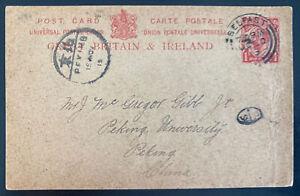 1913 Belfast Postal Stationery Postcard Cover To Peking University China