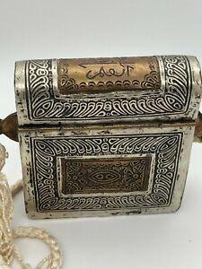 Antique Moroccan Arabic Brass and Silver Quran Box Case Holder