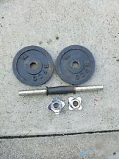 """2× 7.5lb 1"""" BFCO weight plates dumbells bar . 15 pound total weight"""