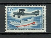 s25011) FRANCE 1968 MNH** Airmail flights 1v