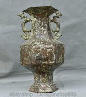 Vase à bouteille en pot de 13 po avec mot de bronze, bronze chinois
