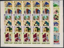 M436. 5x Fujeira - MNH - Art - Paintings - Imperf