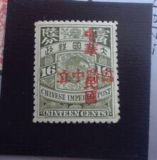 China 1912 #141 Coiling Dragon MH OG Provisional Neutrality Genuine Very Rare!