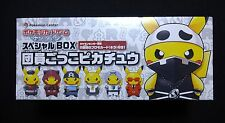 Pokemon Card GX Special Box Team costume Pikachu set Japan with Tracking