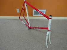 Vintage Nishiki OLYMPIC Road Frameset with Double Butted Chrome-Moly (63cm)