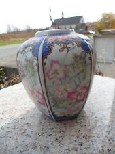 Vintage Asian Ginger Jar Vase Blue Bird Pink Flower Gold Chinese