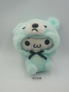 "Kaomoji Emoticon Amuse B1008 Blue Hood Amuse Plush 5"" Stuffed Toy Doll Japan"