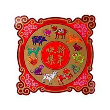 Chinese New Year Party Supplies - Horoscope Cutout Glossy Cardboard 38cm x 38cm
