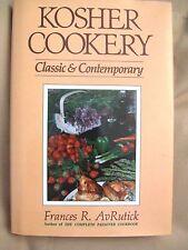 Kosher Cookery Classic & Contemporary Frances AvRutick Jewish Cookbook HC/DJ