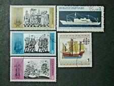 Bulgaria 5 Used Stamps