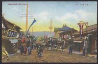 Japan. Otaru. 小樽市 Otaru-shi - Hanazono Cho, Otaru. Vintage Japanese Postcard