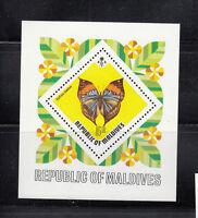 Maldives 1973 Butterfly Souvenier Sheet Sc 454  Mint Never Hinged
