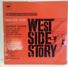 WEST SIDE STORY - vintage vinyl  LP - The Original Sound Track Recording *RARE*