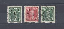 Five Hole OHMS Mufti stamps 1937 lot Canada used