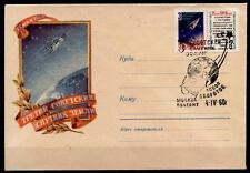 "Soviet Satellite Sputnik 3"". 10000. hours. SOST. UDSSR 1960"